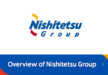 Overview of Nishitetsu Group